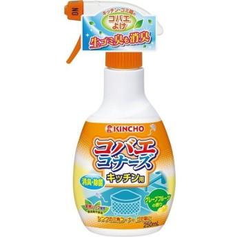大日本除虫菊 コバエコナーズ スプレー キッチン用 250ml