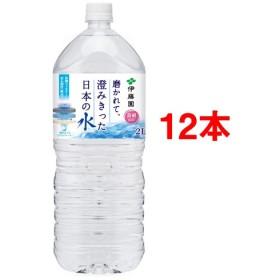 伊藤園 磨かれて、澄みきった日本の水 島根 (2L6本入2コセット)