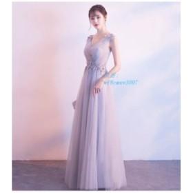 ロングドレス 演奏会 大人 二次会 上品 ワンピース グレードレス ドレス お呼ばれドレス パーティドレス パーティードレス ウェディング