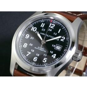 ハミルトン HAMILTON カーキフィールド オート 自動巻き 腕時計 H70555533