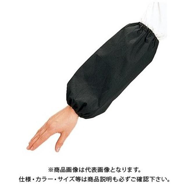 おたふく手袋 #6600 腕カバー ヤマトリス両ゴム 約35cm