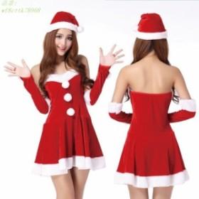 サンタ コスプレ クリスマスワンピース 女性 可愛い 大人 赤 衣装 コスプレ衣装 クリスマス サンタクロース Aライン コスプレ サンタコス