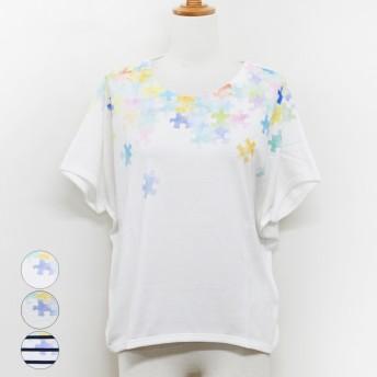 Tシャツ - LAPULE レディース ファッション 30代 40代 春 夏 トップス Tシャツ ゆったり 体形カバー カジュアル ドルマンスリーブ ボーダー半袖 水彩柄