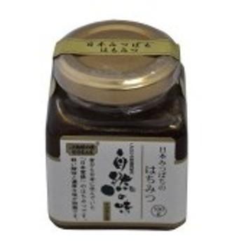 日本みつばちのはちみつ 【希少な国産蜂蜜です♪】