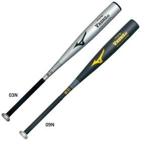 送料無料 中学硬式用 金属製 ミズノ メンズ レディース ビクトリーステージ Vコング02 野球 硬式バット 2TH26920 2TH26930 2TH26940