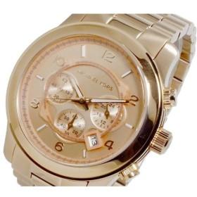 マイケルコース MICHAEL KORS クオーツ クロノ レディース 腕時計 MK8096 ピンクゴールド