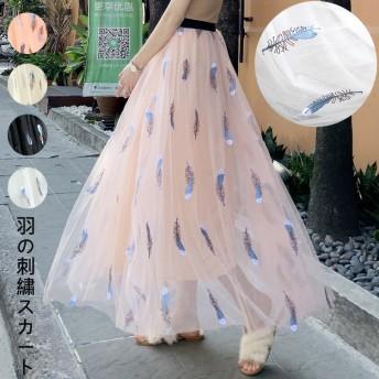フェザー刺繍 チュールスカート/羽の刺繍レース2枚ロングスカート+裏地付きAライン ウエストゴム レーススカート/レディース韓国ファッション80cm 90cm 100cm