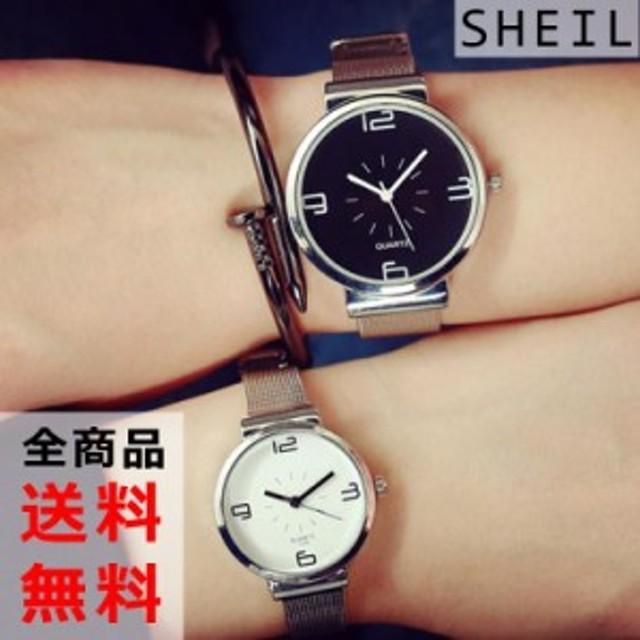 腕時計 シルバー おしゃれ 可愛い レディース アナログ シンプル 38mm 30mm ペアウォッチ カップル きれいめ 送料無料