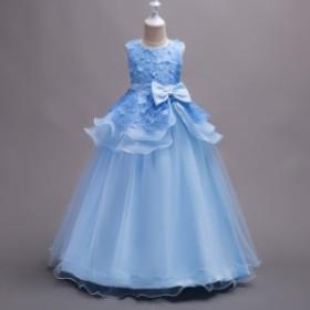 衣裝 子供ドレス お姫様 フォーマル ドレス 子どもドレス 子供服 女の子ドレス ワンピース キッズ 正裝 パーティー