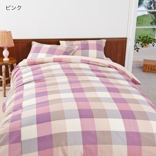 日本製綿100%掛け布団カバー・枕カバー(単品)