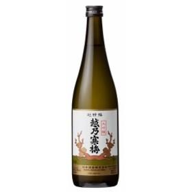 越乃寒梅 超特撰 大吟醸 720ml  日本酒 贈り物・ギフト