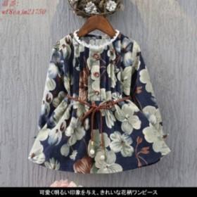 ワンピース 子供服 女の子 ウエスト紐 裏起毛ワンピース ミディアムワンピース ボタン付き 長袖 丸襟 フレアワンピース
