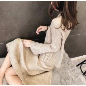 C30627 秋冬新作!清楚で気品のあるリブ編みニットのセットアップフレアスリーブのニットセーター×ニットフレアスカート