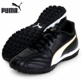 キャピターノ II TT 【PUMA】プーマ ● サッカー トレーニングシューズ 19SS (105567-01)