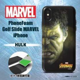 iPhone XS iPhone X ハードケース PHFGSI18A-HK【0170】 MARVEL マーベル カード収納 ハルク ROOX