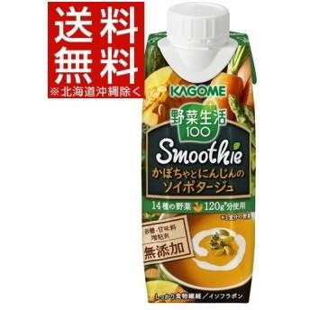 野菜生活100 Smoothieかぼちゃとにんじんのソイポタージュ ( 250g12本入 )/ 野菜生活【q4g】