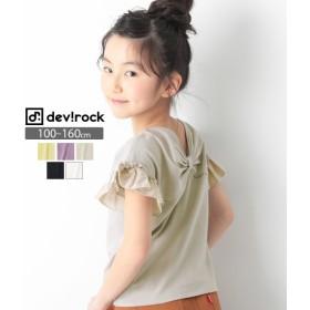 ANAP(アナップ)バックリボン 半袖 Tシャツ トップス 全5色