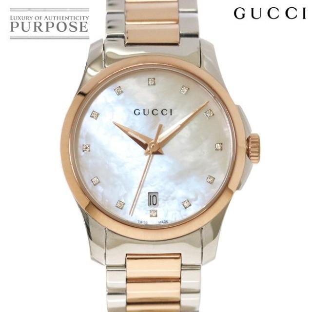 グッチ GUCCI Gタイムレス YA126544 コンビ レディース 腕時計 ダイヤ ホワイトシェル ピンクゴールド デイト ウォッチ