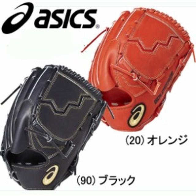 硬式用〈ゴールドステージ〉ROYAL ROAD【投手用】※グラブ袋付【ASICS】アシックス 野球 硬式用グラブ18SS(BGH8CP)
