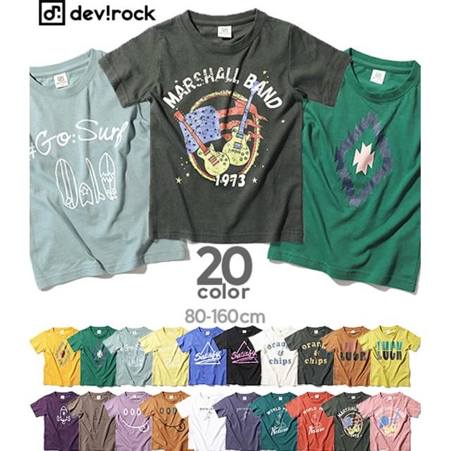 ANAP(アナップ)ロゴプリント 半袖 Tシャツ トップス 全20柄