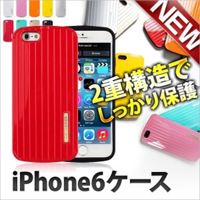【対応】【メール便】 iphone6s ケース iphone6 カバー iphone6 4.7インチ シンプル かわいい iphone6 ケース ウレタンケース ポリカー・