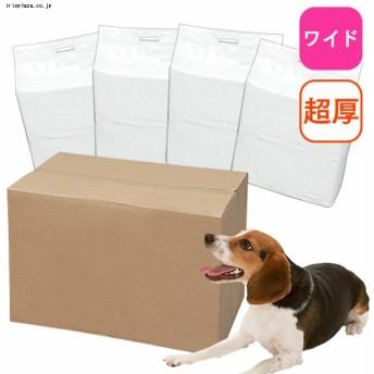 【超厚型】ペットシーツ ワイドサイズ 200枚【ネット限定】