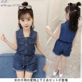 ba3214c15e741 子供服 2点セット デニム 女の子 ジーパン 夏物 ショートパンツ ジーンズ キッズ セットアップ ウエストゴム