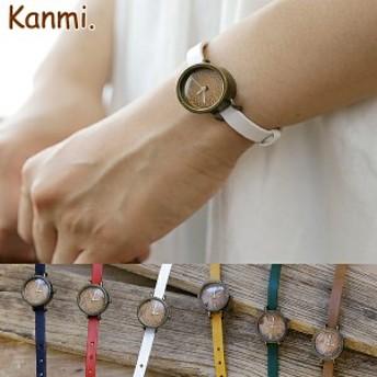 Kanmi. coco watch ポルテ[誕生日 記念日]
