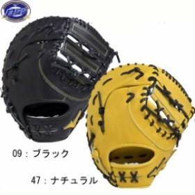 軟式ファーストミット フィンガーコアテクノロジー【新井型(AXI)】※グラブ袋付き【MIZUNO】野球  軟式用グラブ 18SS(1AJFR18000)