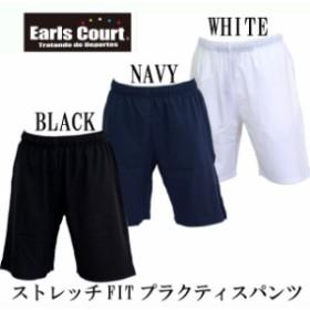 ストレッチFITプラクティスパンツ【Earls court】 アールズコートサッカー フットサルウェア サッカーパンツ17FW(EC-P007)