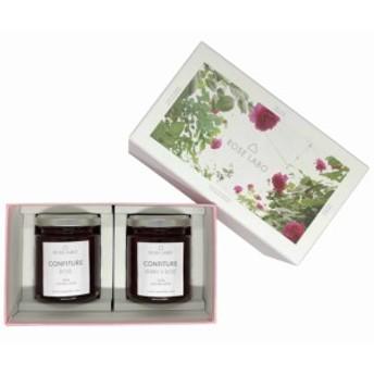 ローズラボ コンフィチュール2種(ローズ+ローズ&ベリー)ジャム 母の日 母の日ギフト ギフト プレゼント