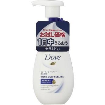 ダヴ(Dove) ビューティモイスチャー クリーミー泡洗顔料 ポンプお試し 125mL