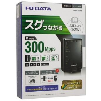 【中古】I-O DATA アイ・オー・データ製 無線LANルーター WN-G300R3 元箱あり