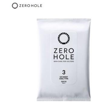 ゼロホール NO3 ZH-004 SPF25/PA++ 日焼け止めシート (微香)