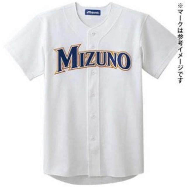 ニットシャツ(オープン型)(野球)(01ホワイト)【MIZUNO】ミズノ野球 ウエア ユニフォームシャツ(52MW18701)