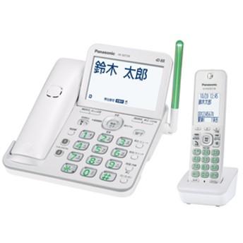 パナソニックデジタルコードレス電話機(子機1台タイプ)KuaLホワイトVE-GZ728DLE