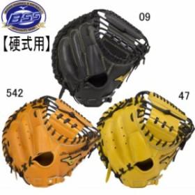 硬式用 ミズノプロ フィンガーコアテクノロジー【捕手用】グラブ袋付き BSSショップ限定【MIZUNO】野球 硬式用グラブ 17SS(1AJCH16030)