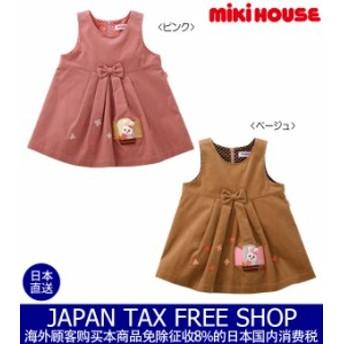 ミキハウス正規販売店/ミキハウス mikihouse うさこ コーデュロイジャンパースカート(70cm・80cm・90cm)