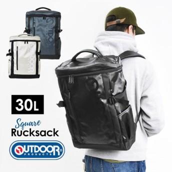 リュック レディース アウトドア プロダクツ ブランド スクエア リュックサック 通学 通勤 30L メンズ outdoor products ブラック