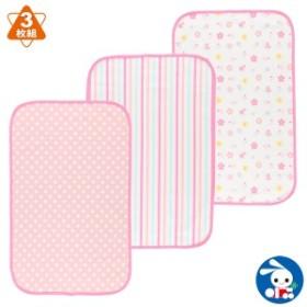 3枚入りおむつ替えシート(ピンク)45×70cm[新生児 おむつ替えシート 乳児 シーツ おむつかえシート 防水 おむつ替えマット おねしょシ