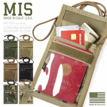 MIS エムアイエス MIS-1032 CORDURA NYLON IDケース / パスポートケース MADE IN USA / 旅行 海外 定期 スイカ パスモ パスケース(Cx)