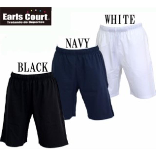JR ストレッチFITプラクティスパンツ【Earls court】  ジュニア フットサルウェア サッカーパンツ17FW(ECJ-P007)