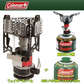 シングルコンロ コールマン(Coleman) ファイヤーストーム+純正LPガス燃料(Tタイプ)230g【お得な2点セット】
