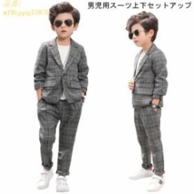 ジュニア服 スーツ 上下2点セット チェック柄 男児 ブレザー 子供用 スーツジャケット スーツパンツ 長ズボン フォーマルスーツ 男の子