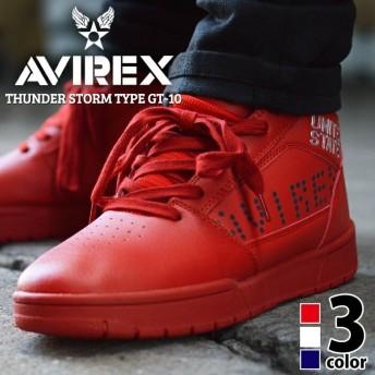 AVIREX アビレックススニーカー メンズ ハイカットスニーカー ミッドカット メンズスニーカー カジュアルシューズ ウォーキングシューズ 軽量 靴 メンズシューズ 靴 ランニングシューズ