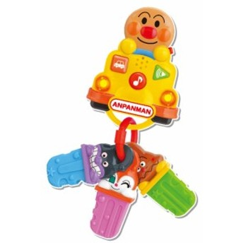 アンパンマン いつもいっしょに!おでかけドライブキー | おすすめ 誕生日プレゼント ギフト おもちゃ