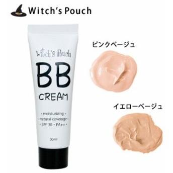 ウィッチズポーチ BBクリーム SPF30+ PA++(送料無料)ベースメイク 下地 化粧下地 スキンケア 韓国 韓国コスメ big_bc