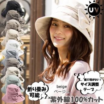 【QUEEN HEAD】「小顔効果ある」UVハット 87%が満足評価★人気No.1♪小顔効果抜群 綿麻素材のオシャレなUVハット 紫外線100%カット 折りたたみ帽子