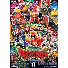 スーパー戦隊シリーズ 獣電戦隊キョウリュウジャーVOL.11 [DVD](中古品)