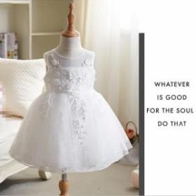 7ad8e1a6983ba 90-160cm子供ドレス フォーマル ドレス 演出 お姫様 お嫁さん フラワーガール ドレス ジュニア ワンピース
